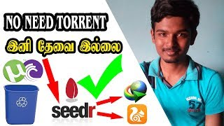 No Need Torrent   Increase Torrent speed   μTorrent altrnative   Tamil   TechTube TamilNadu