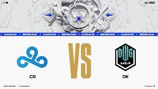 C9 vs. DK 매치 하이라이트 | Group Stage Day 4 | 10.15 | 2021 월드 챔피언십