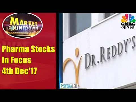 Pharma Stocks In Focus As Biocon And Dr. Reddys In News | Market Countdown | CNBC Awaaz