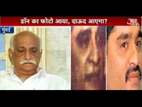 Dawood Ibrahim's Family Lawyer On Recent Photographs Of The Underworld Don