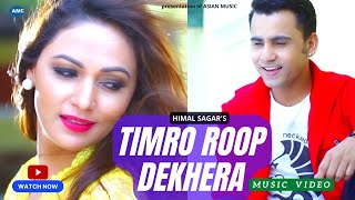 Timro Roop Dekhera by   Himal Sagar || new nepali song 2015 || asian music || official video HD