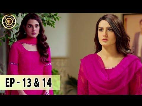 Qurban Episode 13 - 14 - 1st Jan 2018 - Iqra Aziz - Top Pakistani Drama