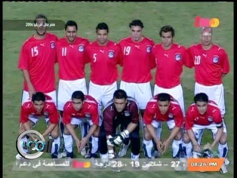 #الملعب | مصر بطل أفريقيا .. 2006 ـ 2008