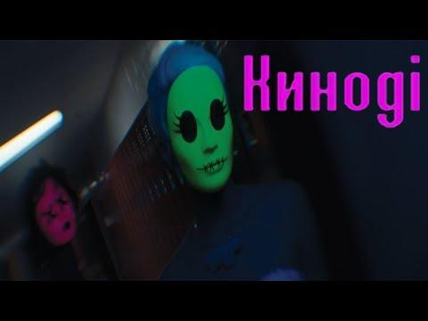Кадры из фильма Убить за лайк