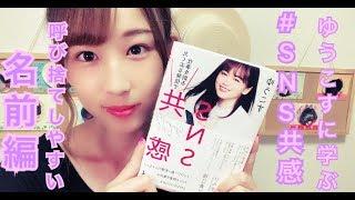 Shioriと申します♡ ド素人のド素人による動画でございます(o*。_。)oペコッ 人生を変えたい!そんな気持ちから始めました。 どうぞよろしくお願いします(`・ω・´)ゞ Twitter ...