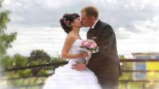 Елена и Андрей. 6 августа 2011 года