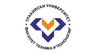 "Кандидатстудентски прием 2020, Факултет ""Техника и технологии"""