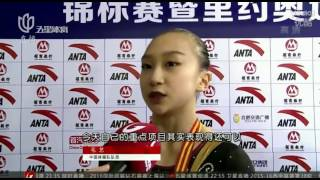 News about Mao Yi in Chinese National 2016 毛艺:每次历练都有提高 午间体育新闻 20160514