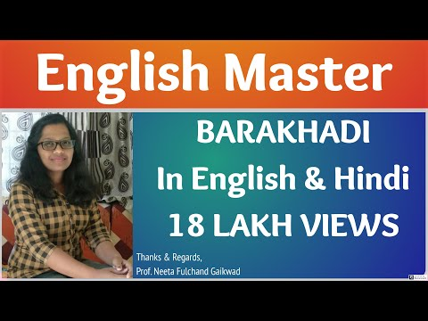 how to learn hindi to english