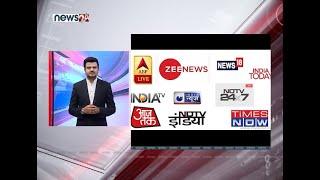 EVENING NEWS FATAFAT - NEWS24 TV