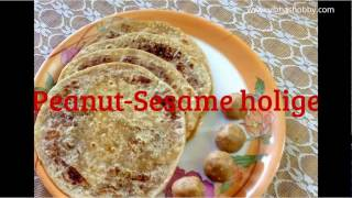 Peanut-sesame holige