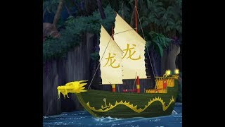 Jake And The Never LandPirates & Cartoon For Kids & cartoon for children # 1