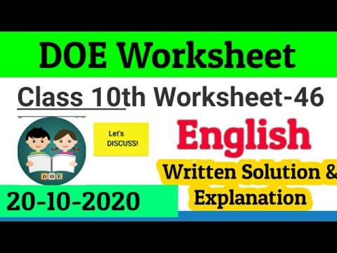 Class 10th English Worksheet-46 || X class Worksheet-46 Solution || English Worksheet 46 For Class10
