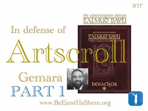 In Defense of Artscroll Gemara (12 minutes)