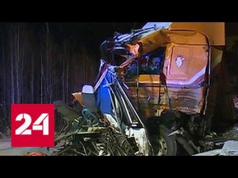 Авария в Ханты-Мансийске: движение на трассе восстановлено