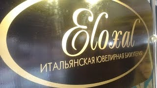 Кольца: качественная бижутерия Eloxal(Кольца и другая качественная бижутерия из сплава Eloxal (элоксал), как видно на видео, имеет прекрасный внешний..., 2014-03-20T15:52:58.000Z)