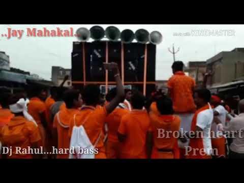 Bol bam m Dj Rahul Sound ka bhut hi achha profomence....