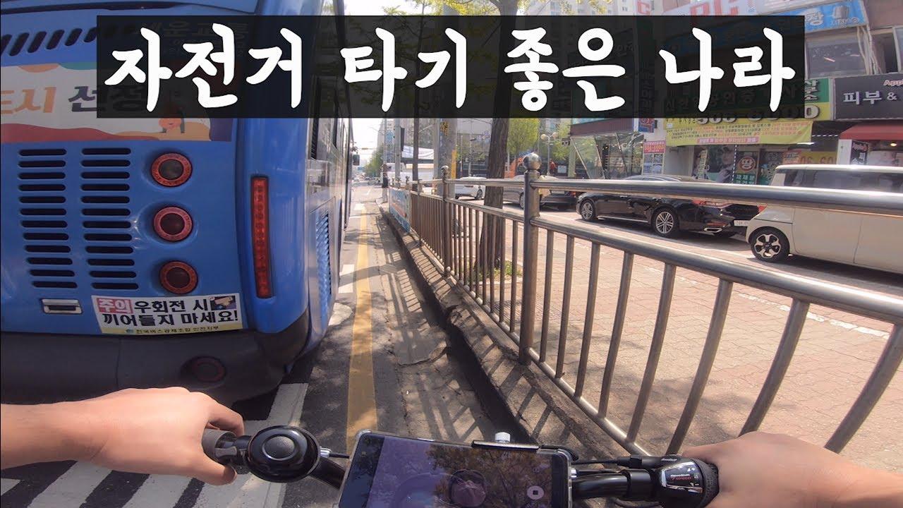 [출근-LOG] #1 자출족 까는 소리 이제 그만하긔~(feat. k로드)