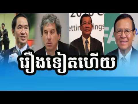 Khmer Hot News: RFA Radio Free Asia Khmer Morning Wednesday 06/14/2017