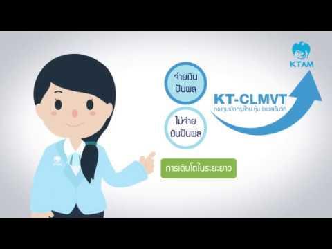 KT-CLMVT