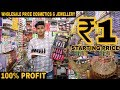 Wholesale cosmetics & jewellery market | Cheapest price | Sadar Bazar | Delhi