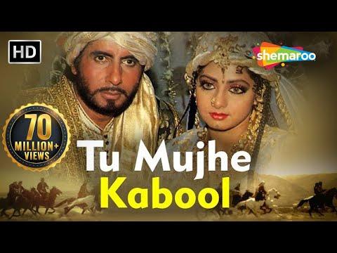 Tu mujhe kabool (khuda gawah) (full song) laxmikant pyarelal.
