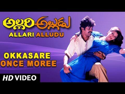 Okkasare Once Moree Full Video Song || Allari Alludu || Nagarjuna, Nagma, Meena || Telugu Songs