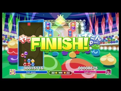 PS4ぷよぷよeスポーツ レート戦だよ
