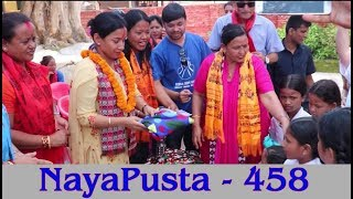 NayaPusta - 458