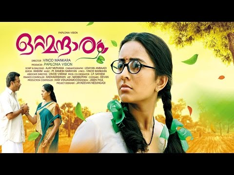 Malayalam full movie 2015 new releases ...