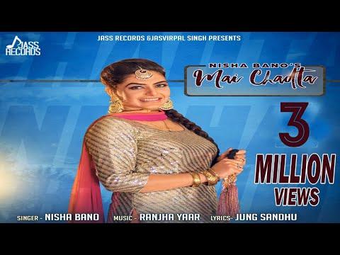MaiChadta Ta | ( Full HD)| Nisha Bano Fth Verma|New Punjabi Songs 2016