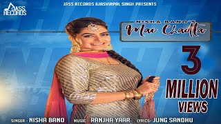Mai Chadta | (Full HD) | Nisha Bano Ft.  Parmish Verma | New Punjabi Songs 2016
