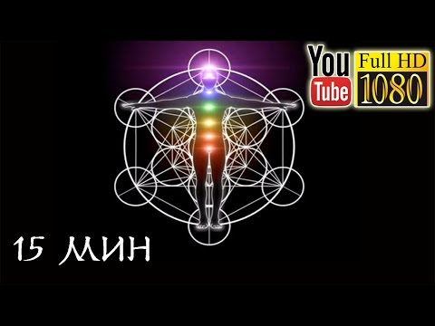 Смотреть клип HD 🌙 Музыка без слов для Медитации  🌙 Музыка Релакс для Отдыха Сна Массажа 🌙 Гамма Волны онлайн бесплатно в качестве