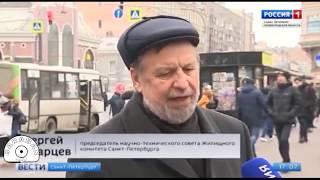 Смотреть видео Ледокол для удаления наледей с тротуаров. Фрагмент новостей телеканала Вести Санкт Петербург онлайн