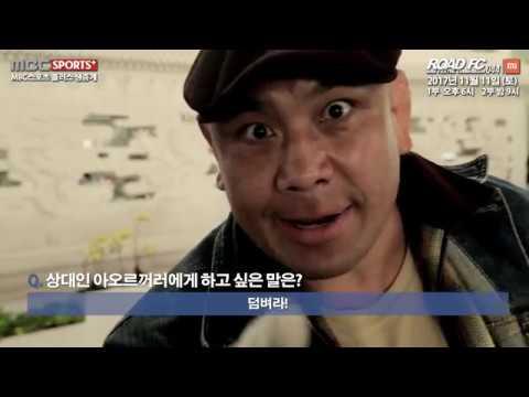 "XIAOMI ROAD FC 044 Fujita ""Ironhead"" Kazuyuki ARRIVED IN CHINA"