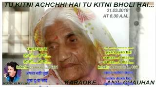 Tu Kitni Achchhi Hai - Karaoke With Lyrics (Dedicated To My Mother & All Moters Of My KF )