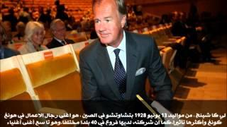 اغنى 10 رجال في العالم لعام 2012 2013 العملات بالدولار