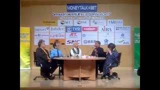 MONEY TALK - เศรษฐกิจและหุ้นไทย จะรุ่งหรือร่วง? - พฤษภาคม 2558