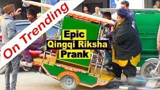 Qingqi Riksha Prank |Allama Pranks|Lahore tv|Tanveer Mota|Totla reporter|