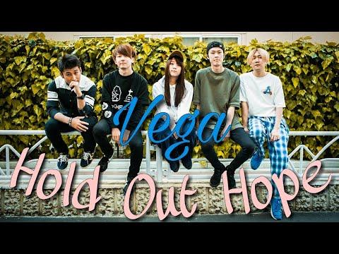 Hold Out Hope - Vega (No Vocal Version)