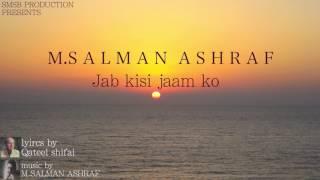 Jab kisi jaam ko by M.salman ashraf
