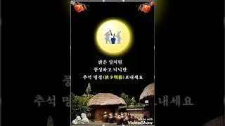 맛집팔공산 참숯불삼겹살 0538520035