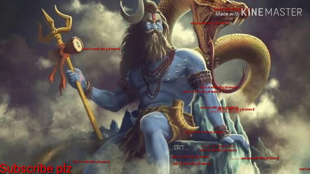 Jai mahakal angry shiva shankar whatsapp status new mahadev ke pujari wapp status