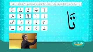 Kur'an Öğreniyorum 2. Sezon 4.Bölüm | Fetha Harekenin Uzatılması 2017 Video