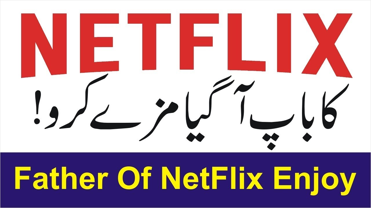How To Download NETFLIX Movies For Free |Best Alternate Of NETFLIX|