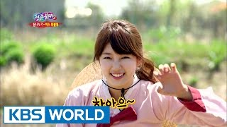 Invincible Youth 2  [HD]  | 청춘불패 2 [HD] - Ep.23: Planting Rice!