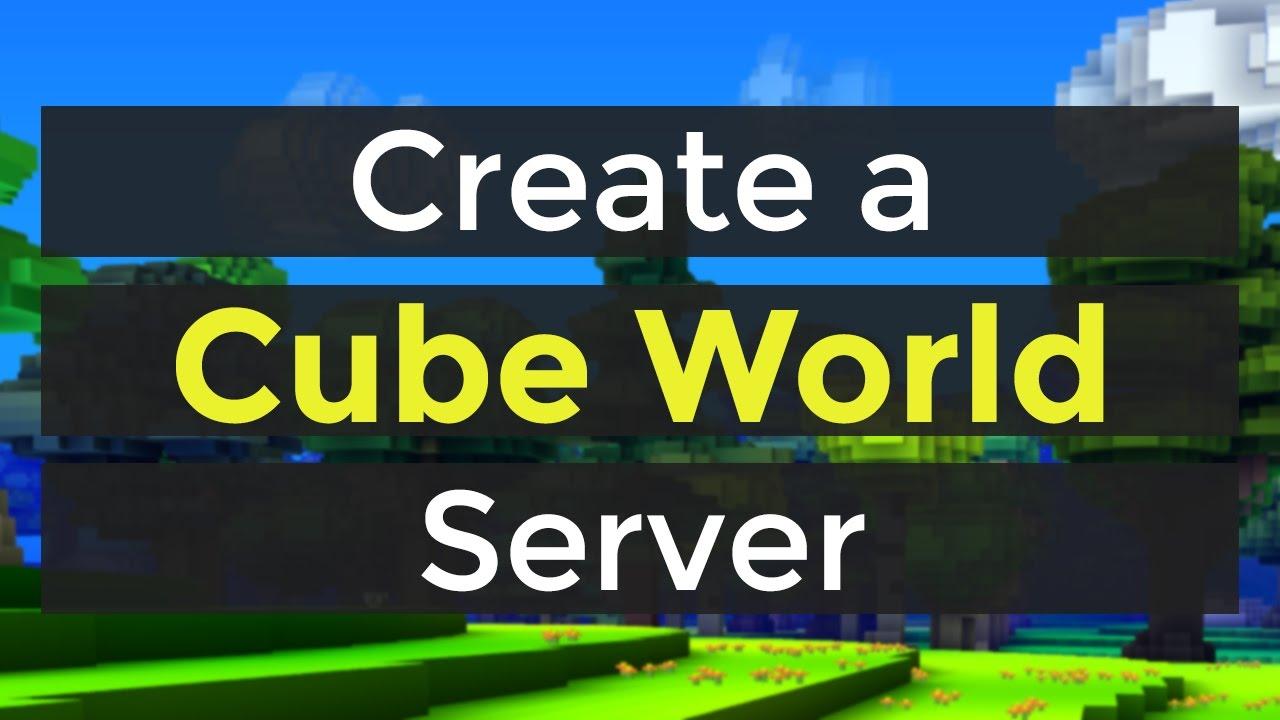 Хостинг сервера cube world как загрузить изображение на хостинг