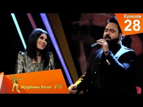 مرحله ۴ بهترین - فصل چهاردهم ستاره افغان / Top 4 - Afghan Star S14 - Episode 28