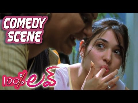 Naga Chaitanya Cheating Tamannah | 100 Percent Love | Comedy Scene