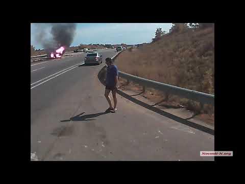 Спас из горящего авто